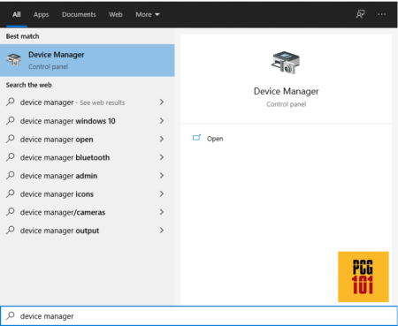 device manager search watermark png